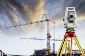 Геология под строительство зданий